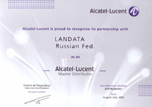 сертификат-Alcatel-Lucent2007